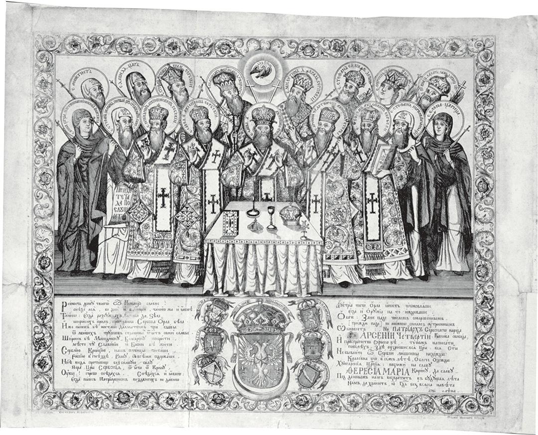 Свети Сава са Србима светитељима Дома Немањина
