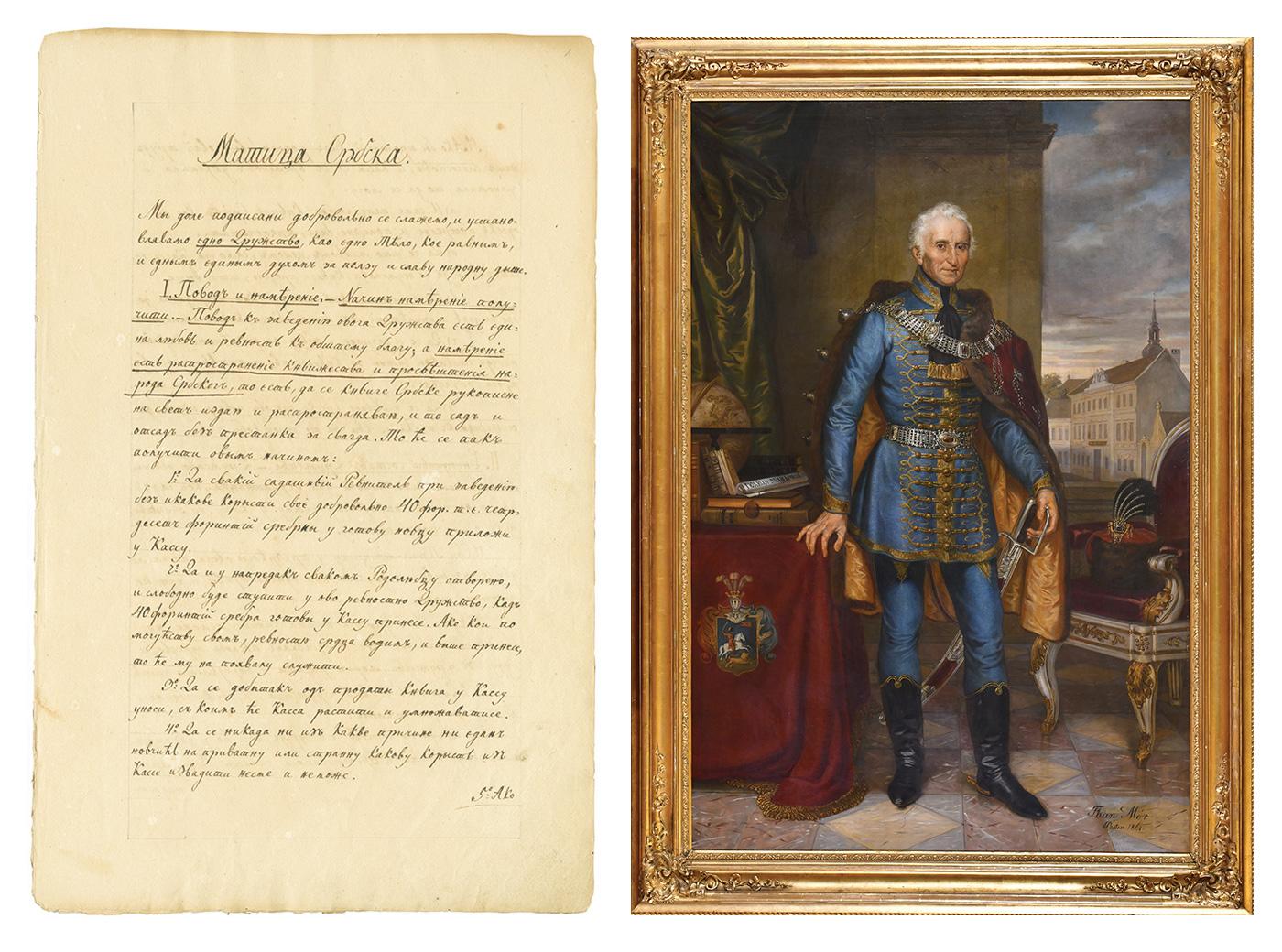 1826. Основана Матица српска у Пешти.