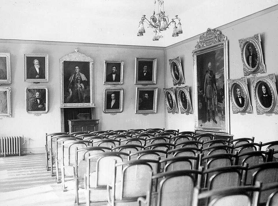 1933-muzej_Ms