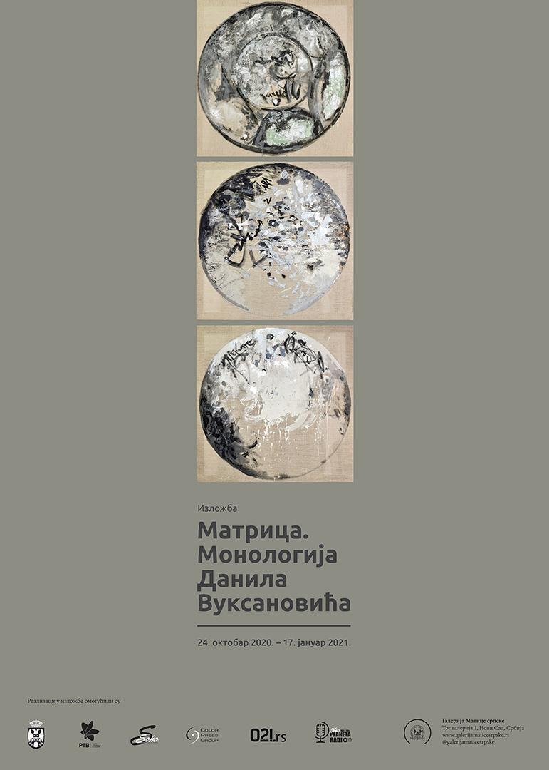 Матрица. Монологија Данила Вуксановића