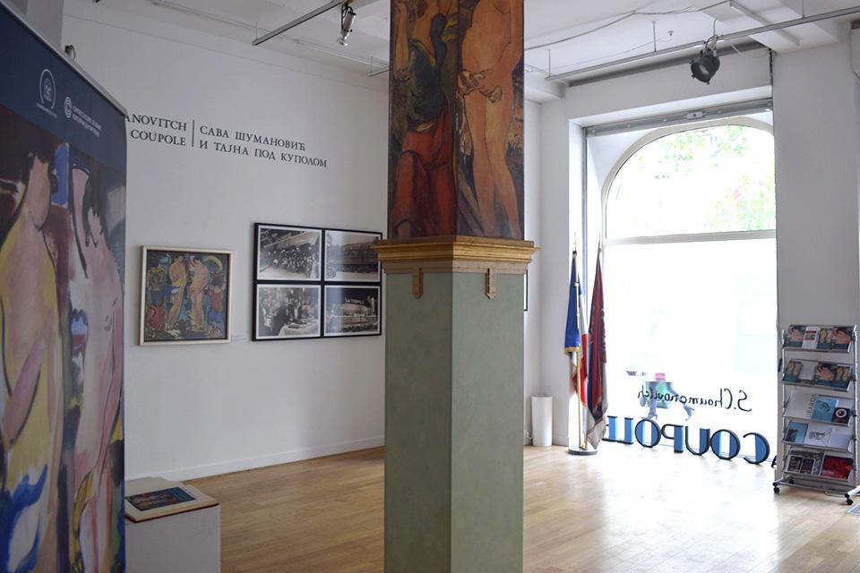 Културни центар Србије у Паризу, Француска