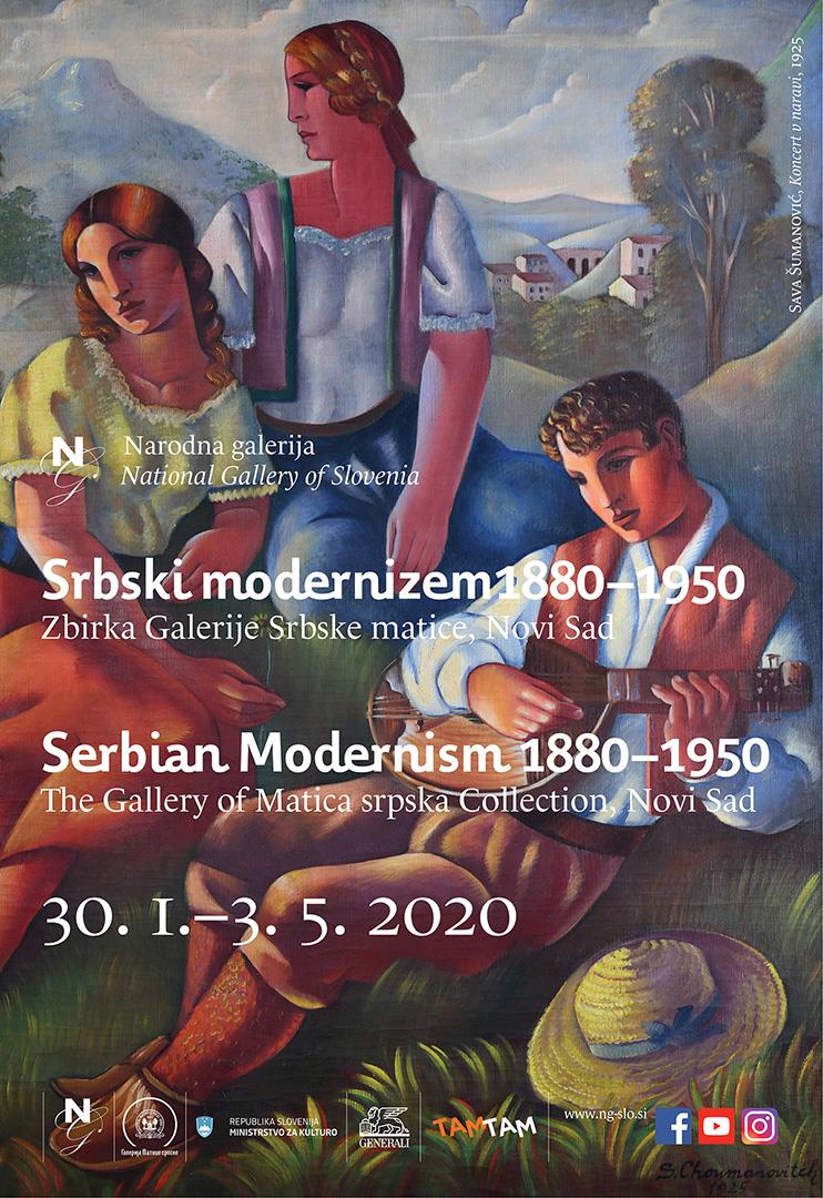 Српски модернизам 1880‒1950. из колекције Галерије Матице српске