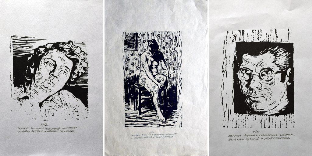 Четири дрвореза Богомила Карлавариса