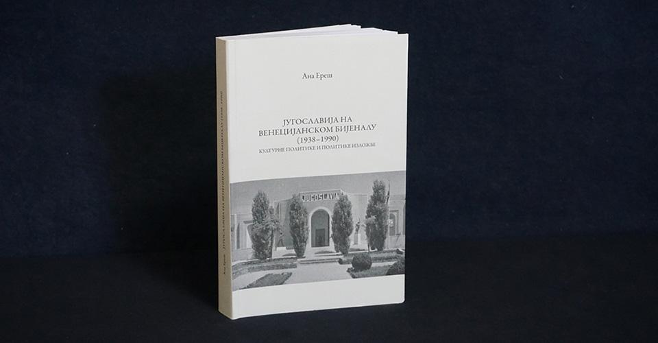 је књига Југославија на Венецијанском бијеналу (1938–1990