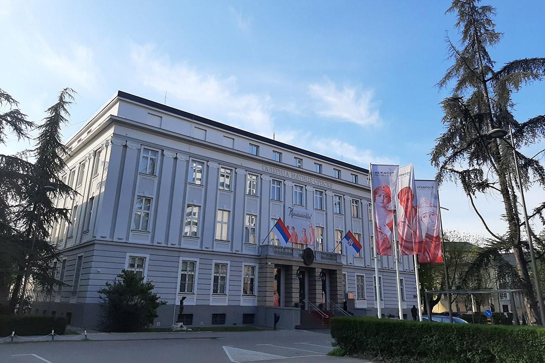 Радно време Галерије Матице српске током ускршњих и првомајских празника