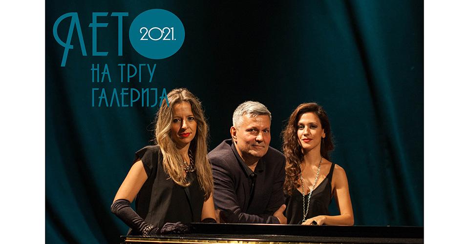концерт александар дујин оркестра ми у европи