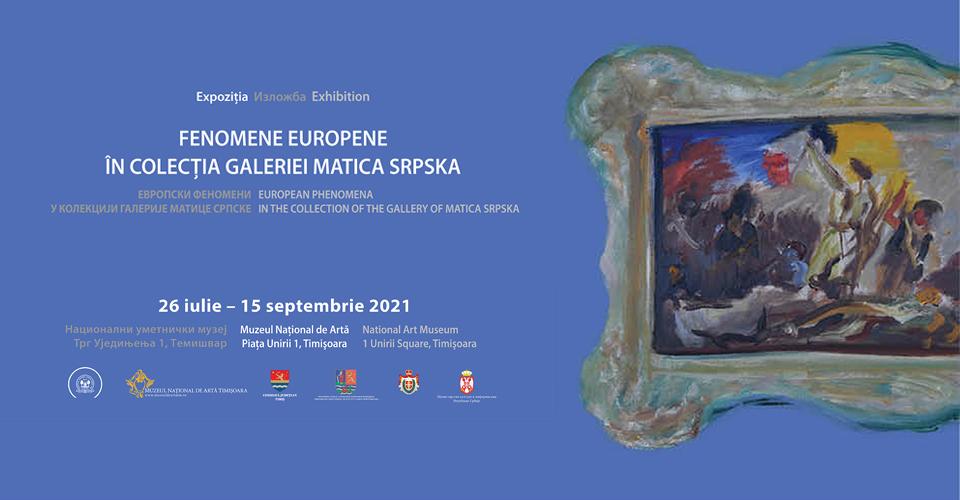 Европски феномени у колекцији Галерије Матице српске
